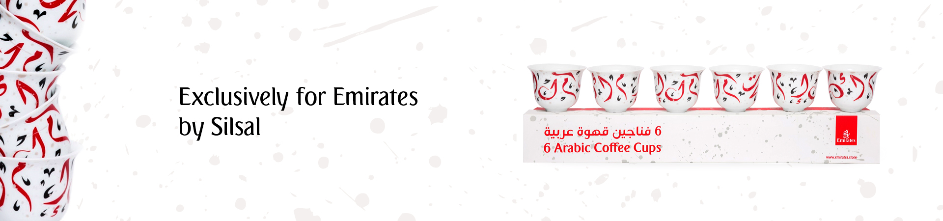 https://www.emirates.store/eos-store/accessories/mugs-tumblers/arabic-coffee-cups-in-white%2c-red-and-black/c-24/c-167/p-4601